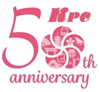 公益財団法人京都中小企業振興センター創立50周年記念誌