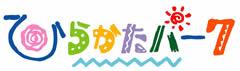 hirapa_logo