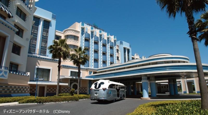 09_ディズニーアンバサダーホテル