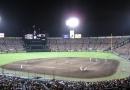 2021 阪神甲子園球場 阪神タイガース公式戦チケット(先着)