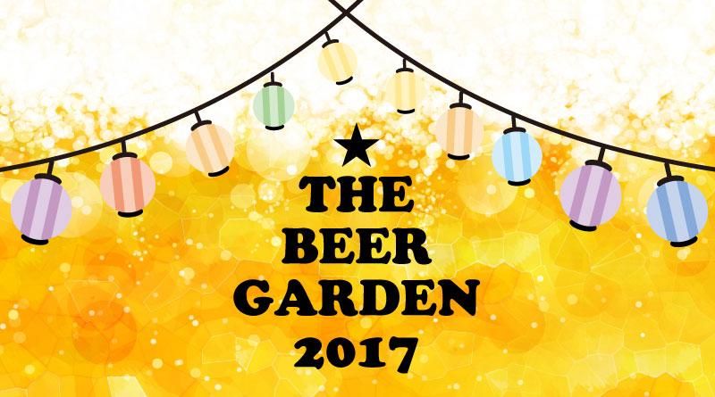 beer2017
