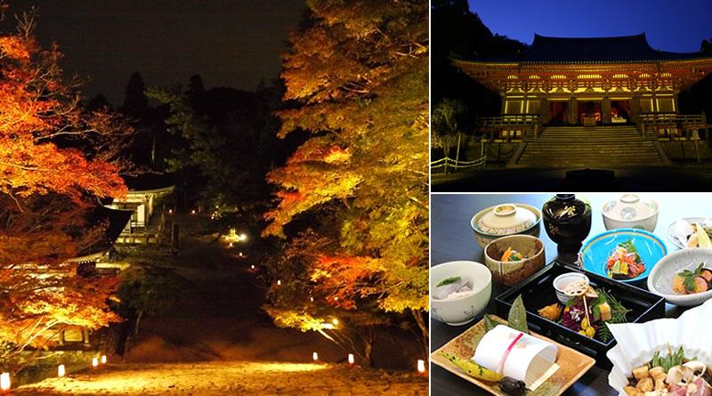 第3回 旅とグルメの会  錦秋の高雄 ライトアップされた神護寺の拝観