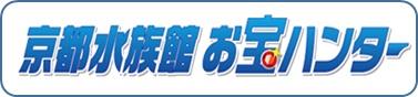 bnr_kyoto_aqua