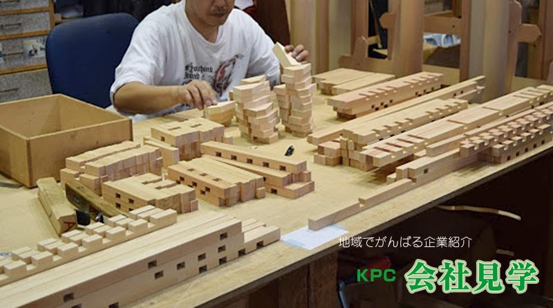 KPC会社見学