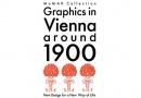 世紀末ウィーンのグラフィック ~デザインそして生活の刷新にむけて~