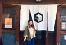 vol.37  スプリングバレーブルワリ―京都