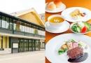 真宗教化センターしんらん交流館  京都ホテルオークラ レストラン「オリゾンテ」