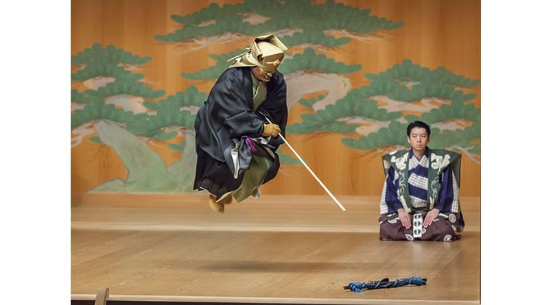 shigeyama-kyogen