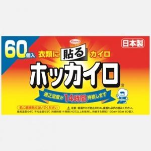 300_ホッカイロ