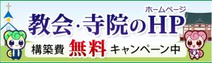 gic_banner