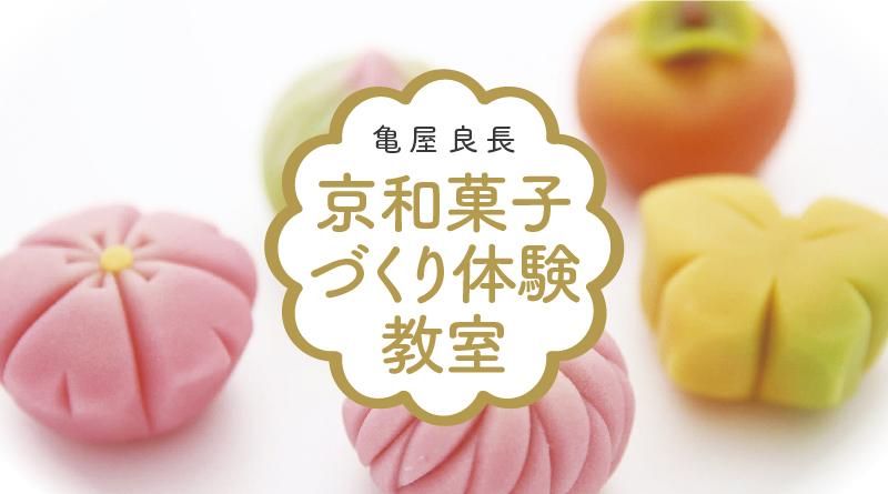 iyashi2020_2_p2_200110