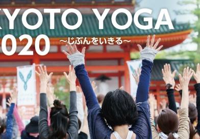 KYOTO YOGA 2020