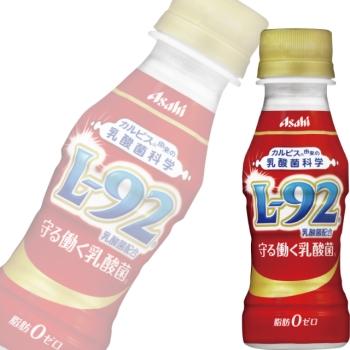 L21a-3296