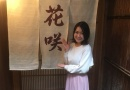 vol.48 祇園 京料理 花咲 錦店