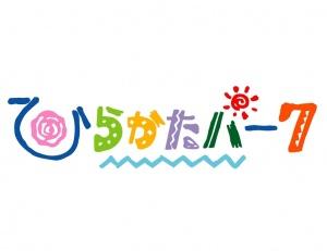 logo_hirapa