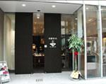 terauchi_entrance.jpg